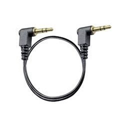 Plantronics EHS cable for Panasonic