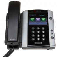 Polycom VVX501 Media Phone