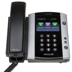 Polycom VVX501 Media Teléfono profesional con pantalla táctil